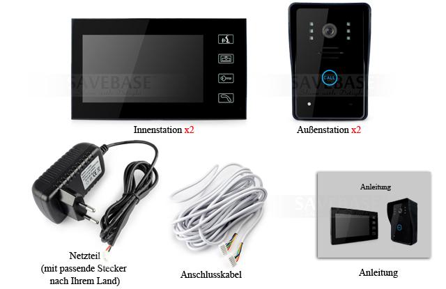video gegensprechanlage t rsprechanlage mit 2 monitor 2 klingel und kamera ebay. Black Bedroom Furniture Sets. Home Design Ideas
